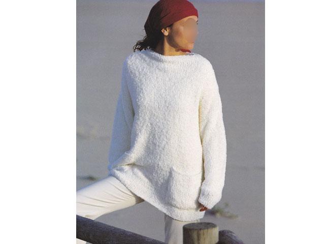 kit tricot femme pas cher