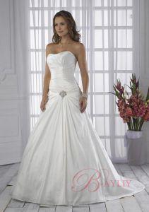 732073acdba Catalogue de robe de mariée - Chapka