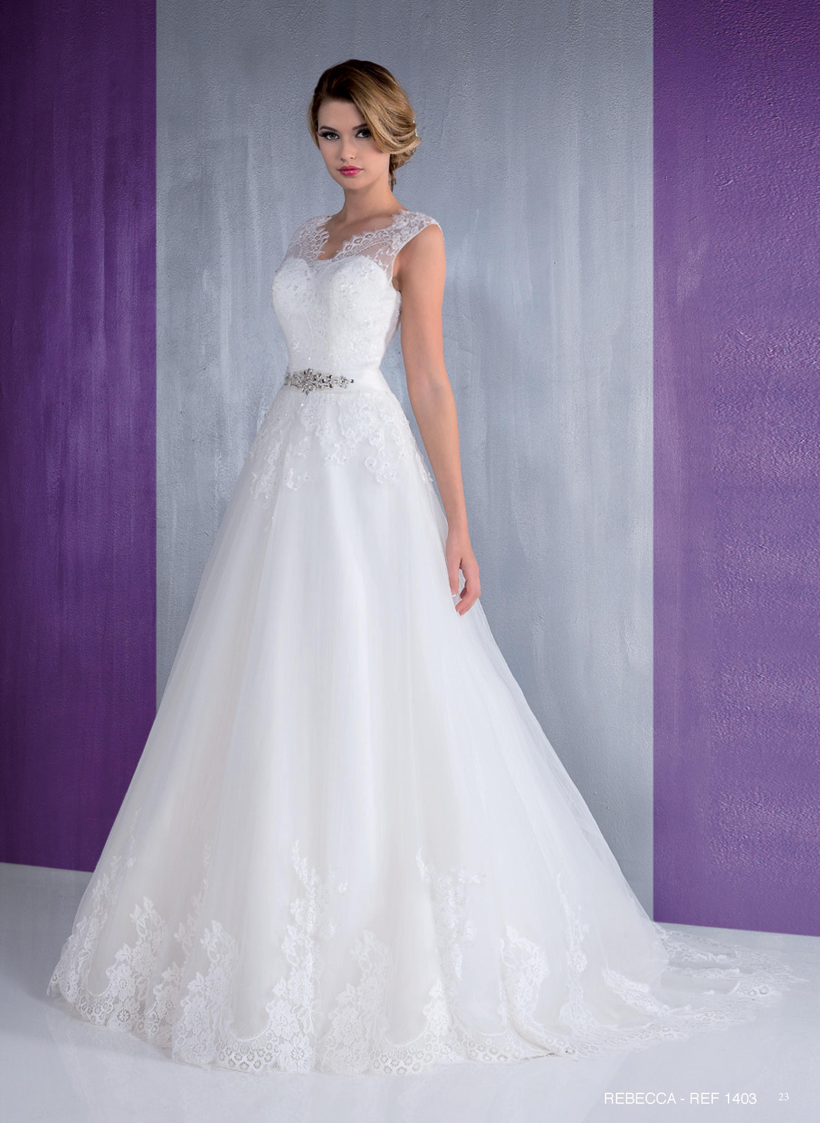 c38119b492f Je veux trouver une belle robe de soirée coloré ou élégante pas cher ICI Les  robe mariage 2016