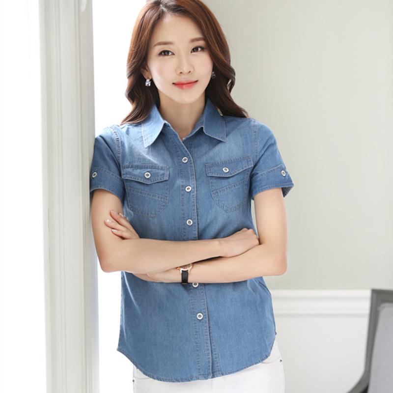 Je veux trouver une belle chemise femme et agréable à porter pas cher ICI  Chemise jean femme manche courte 8dddf3186cd8