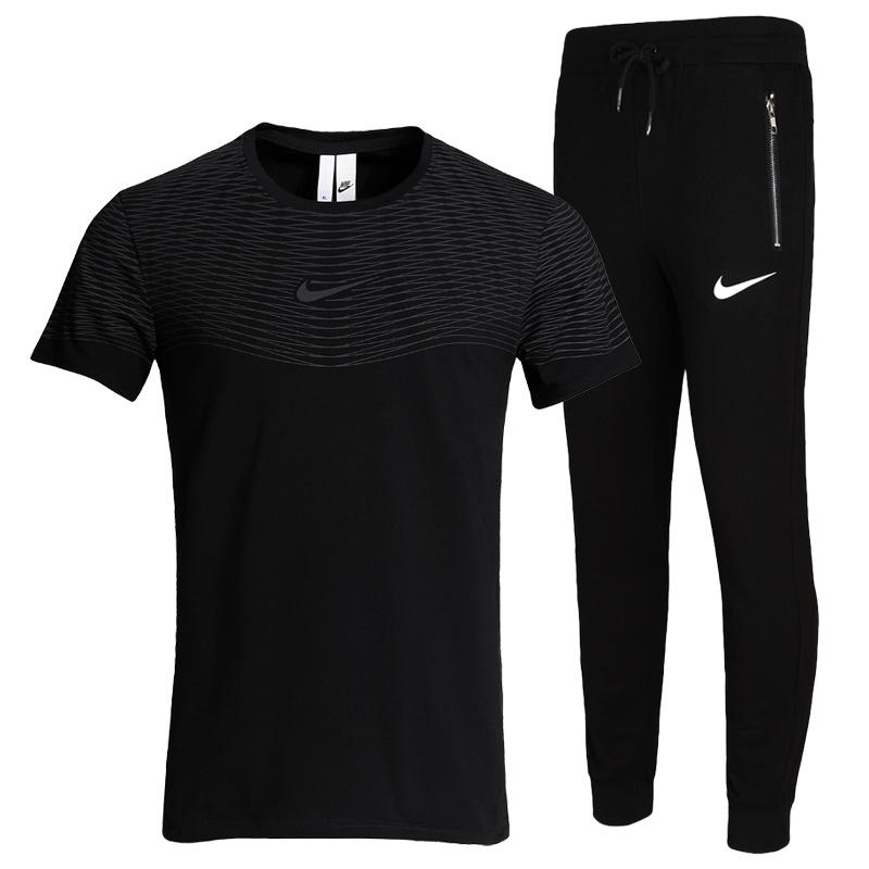 74c6126d91 Je veux trouver des vêtements de sports/fitness/running de qualité et pas  cher ICI Bas de jogging nike homme